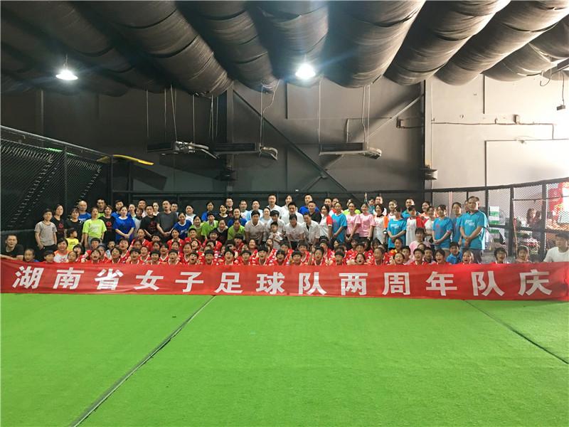 湖南省女子足球队团建